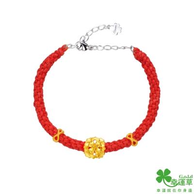幸運草 雍容華姿黃金/紅繩手鍊