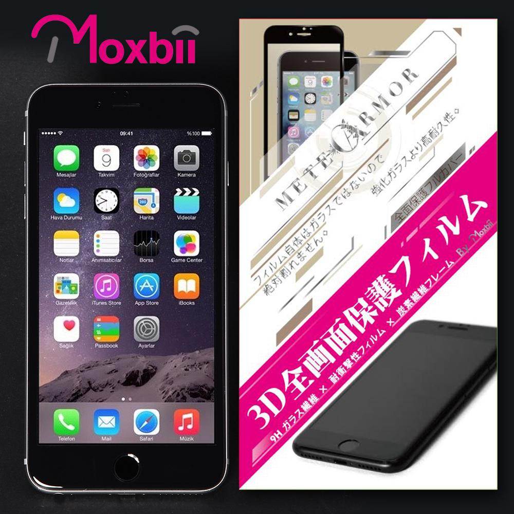 Moxbii 蘋果 Apple iPhone 7 5.5吋 (黑框) 9H 太空盾3D滿版