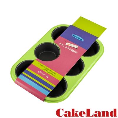 日本CakeLand 六連式杯子型蛋糕不沾烤模(日本製)