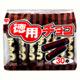 日本滿屋 德用濃郁巧克力棒(30入x3包) product thumbnail 1