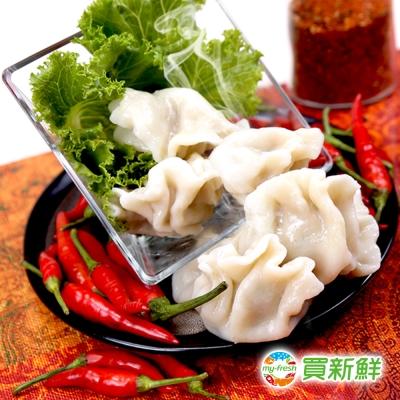 蔥阿嬸 手工四川麻辣豬肉水餃20g±5%/粒(約50顆一袋)-任選