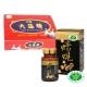 台糖-養肝活力組-蠔蜆錠120錠-瓶x1瓶-大蒜精