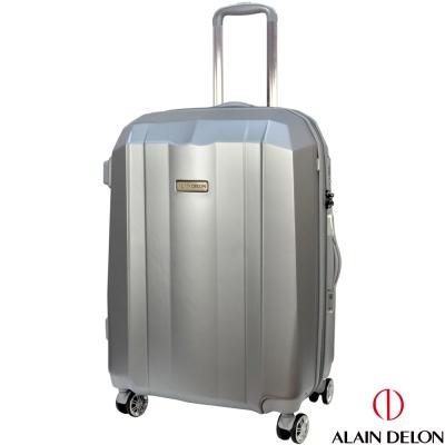 ALAIN DELON 亞蘭德倫 25吋榮耀傳奇系列旅行箱(銀)