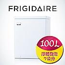 美國Frigidaire富及第 商用等級100L冷凍櫃 FRT-1007HZ