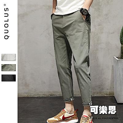 可樂思 百搭純素面 時尚寬鬆 小褲腳 九分 休閒褲