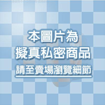 香港Cupid黑萌名器 4D模擬 非貫通爆射自慰器