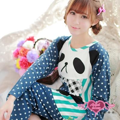 天使霓裳 滿星熊貓 兩件式休閒舒適睡衣組(藍)