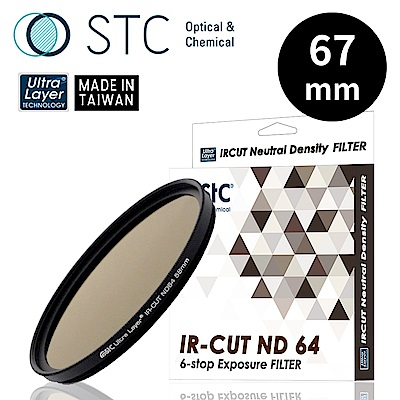【STC】IR-CUT ND64 Filter 67mm 零色偏ND64減光鏡