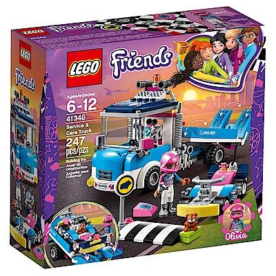 樂高LEGO Friends系列 LT41348 賽車場維修車