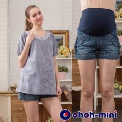 【ohoh-mini 孕婦裝】視覺衝擊條紋圓點丹寧短褲