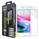 MONIA iPhone 8 Plus 5.5吋 滿版9H鋼化極度透光無痕玻璃膜(白)