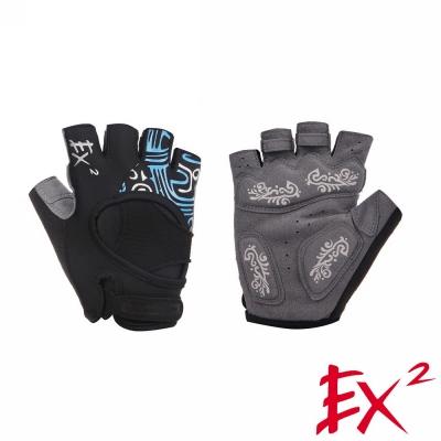EX2 半指單車手套(天藍)