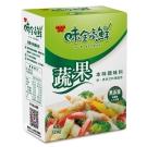味全 高鮮蔬果本味調味料(320g)