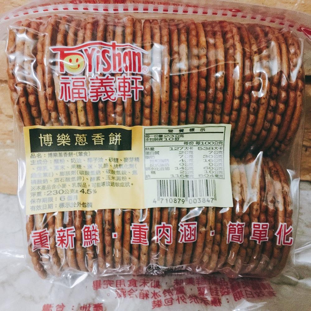 福義軒 手工派-博樂蔥香餅5包團購組(230g)葷食