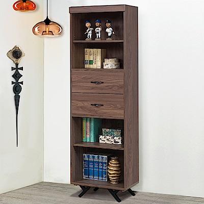 Homelike 蓋理2尺二抽書櫃(胡桃)-61x40x189cm