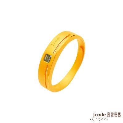 J code真愛密碼金飾 簡單愛黃金/水晶男戒指