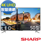 SHARP夏普50吋 4K連網液晶電視 LC-50UA6800T+YAMAHA聲霸YAS-107