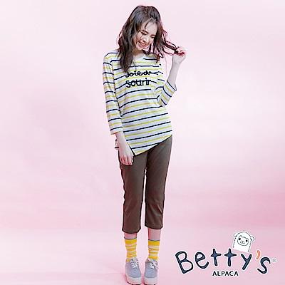 betty's貝蒂思 修身九分老爺褲(深綠)