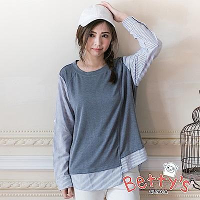 betty's貝蒂思 拼接條紋袖T-shirt(淺灰藍)