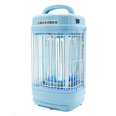 anbao安寶8W捕蚊燈 AB-9208