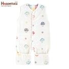 【麗嬰房】日本 Hoppetta 蘑菇六層紗成長型睡褲