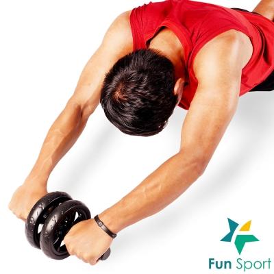 Fun Sport 肌動力健腹輪 雙輪健美輪 緊腹輪