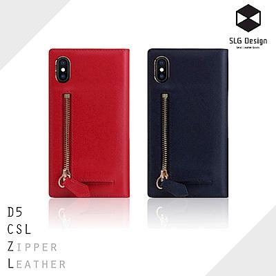 SLG Design iPhone X D5 拉鍊包款式 側掀式真皮皮套