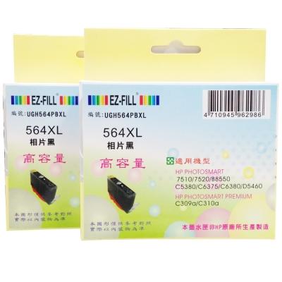 EZ-FILL HP CB322WA NO.564XL 相片黑色相容墨水匣(二淺黑)