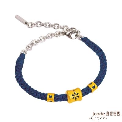 J code真愛密碼金飾 煙花黃金手鍊-藍