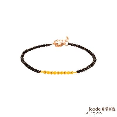 J'code真愛密碼 享福黃金/尖晶石手鍊-單鍊款