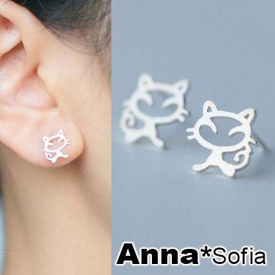 AnnaSofia Q版俏皮貓咪拉絲感 925銀針耳針耳環(銀系)
