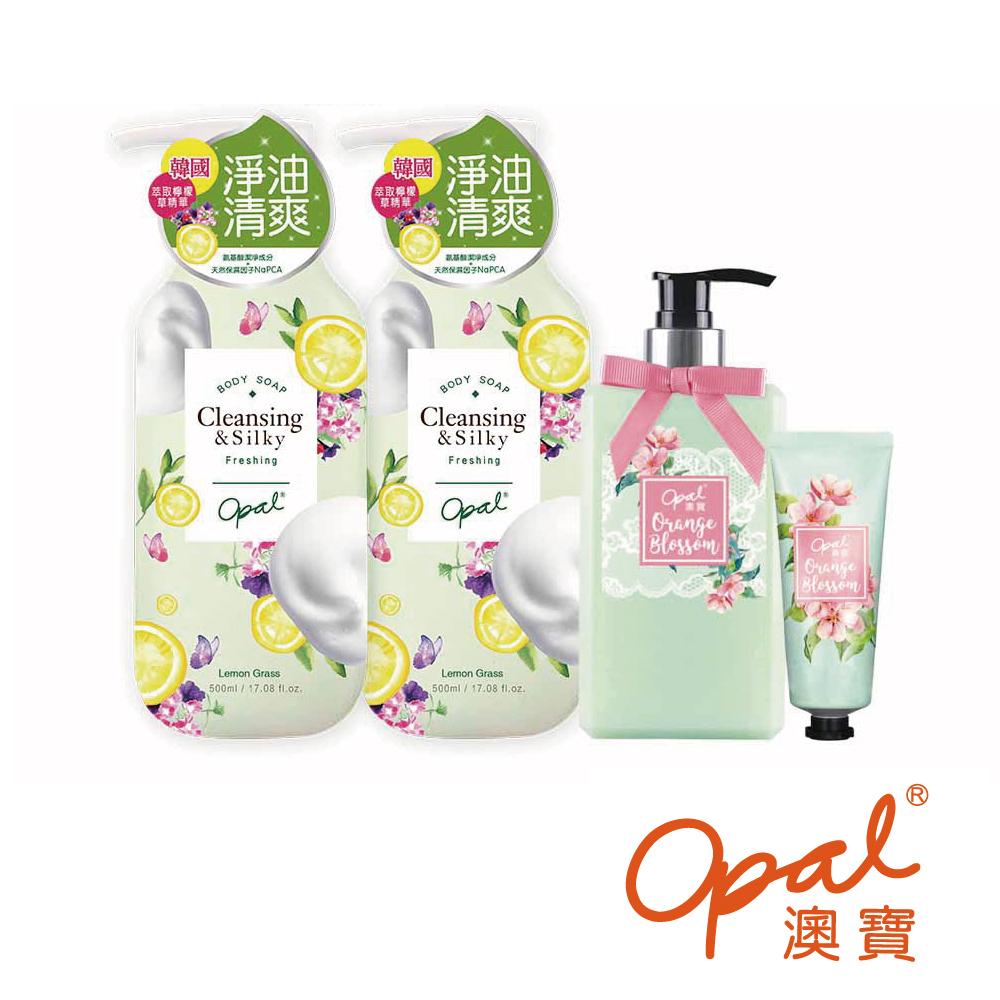 OPAL 澳寶 高濃度沐浴精華乳(清爽型)*2+植物酵素橙花高保濕肌膚寵愛組