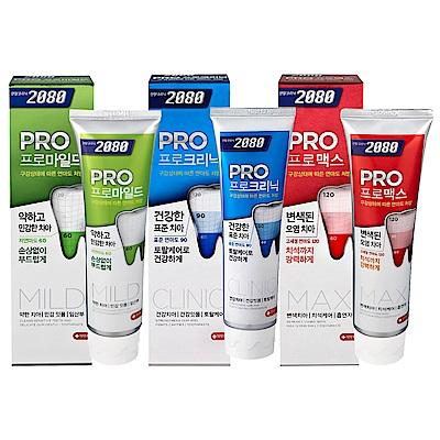 韓國2080 專業亮白牙膏125g(除垢脫漬+多效護理+溫和亮白) 3入組