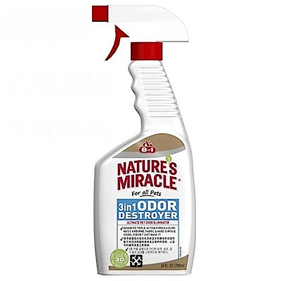 8in1自然奇蹟 衣物棉織品去味除臭噴劑 24oz 兩罐組