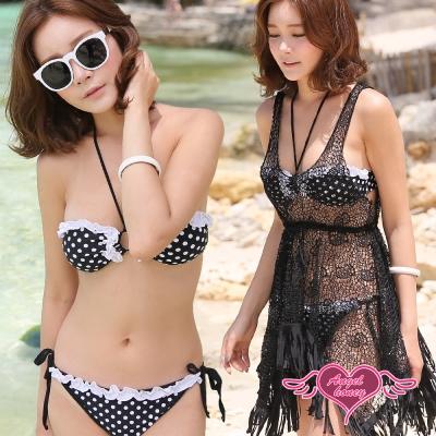 天使霓裳 夏日嬌娃 三件式比基尼泳衣(黑M~XL)