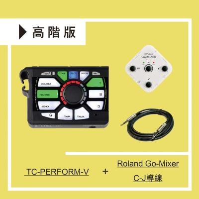 直播器材套件組 ROLAND GO MIXER + Perform V 人聲效果 高階版