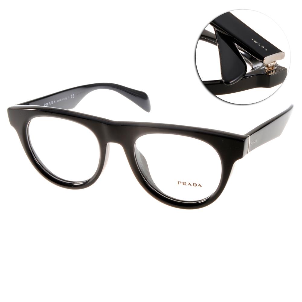PRADA眼鏡 義式經典/黑#VPR08QF 1AB1O1