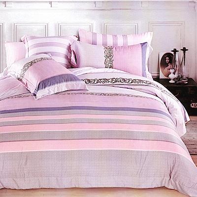 Carolan-閒情 台灣製天絲萊賽爾雙人六件式床罩組