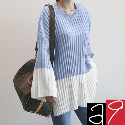 正韓 撞色坑條薄織長版織衫-(天藍色)a9