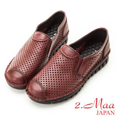 2.Maa-真皮質感中性雅痞厚底鞋-黑