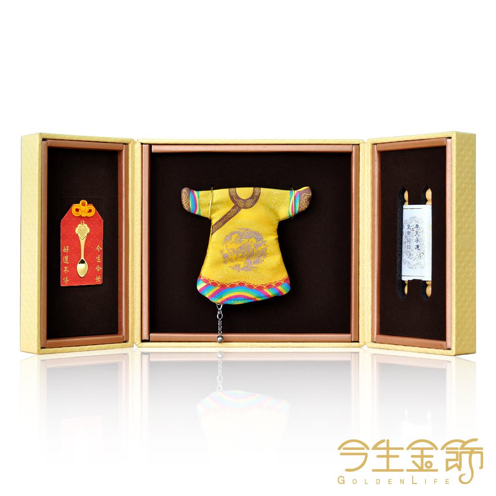 今生金飾 如意金匙彌月御守  贈彌月龍袍禮盒or彌月三寶禮盒 product image 1