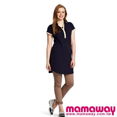 Mamaway-POLO門襟配色孕哺洋裝-共兩色
