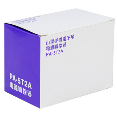 YAMAHA山葉電子琴 原廠電源器 PA-5T/6T/PA-150