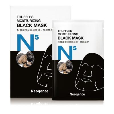 Neogence霓淨思 N5松露潤澤保濕黑面膜6片/盒