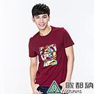 【ATUNAS 歐都納】竹節棉吸濕透氣排汗男款圓領短袖T恤A1-T1706M暗紅