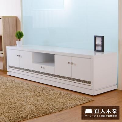 日本直人木業-CARO白色美學180公分電視櫃