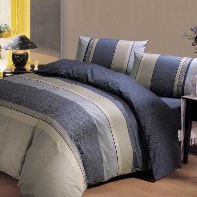 鴻宇HongYew 100%美國棉 防蹣抗菌-奧德塞卡其藍 雙人床包枕套三件組
