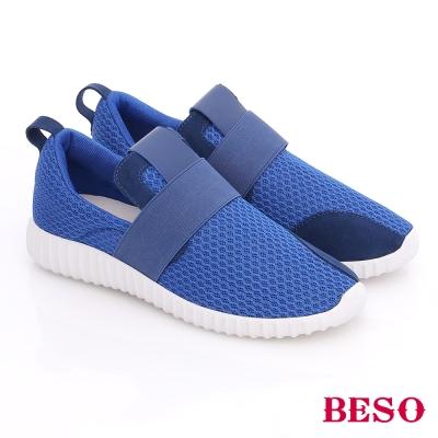 BESO 潮人街頭風 彈力布寬條帶直套式運動鞋 藍