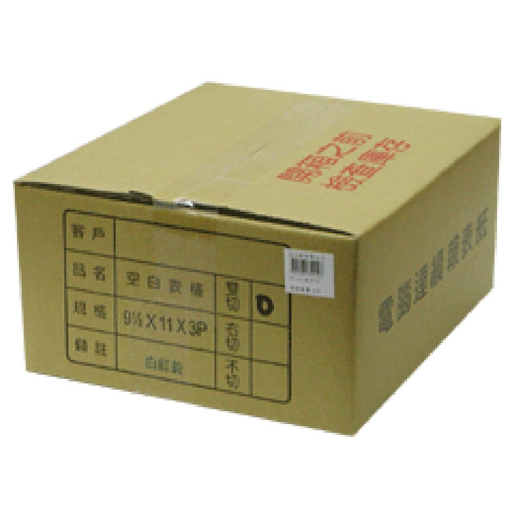 "3P 白紅黃 (9 1/2×11"") 電腦連續報表紙"