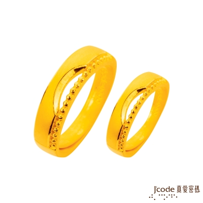 J'code真愛密碼 圓滿愛情黃金成對戒指